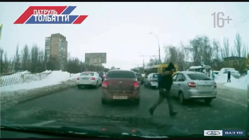 «Патруль Тольятти» на ВАЗ ТВ и «ТОЛЬЯТТИ 24» 18.02.2019