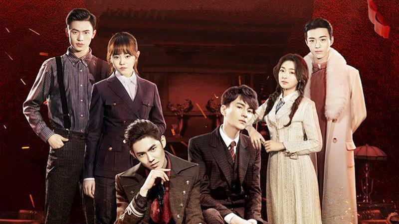 AMG Молодежное детективное агентство Китайской республики 19 30