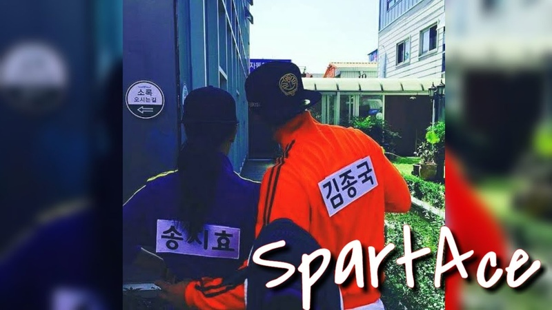 Song ji hyo Kim jong kook - SpartAce Moments