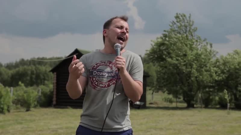 Я Сумишевский Не гаснет свет русская версия композиции гр Queen