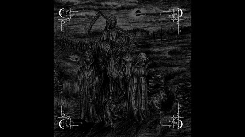 Behexen Satanic Warmaster (EP)