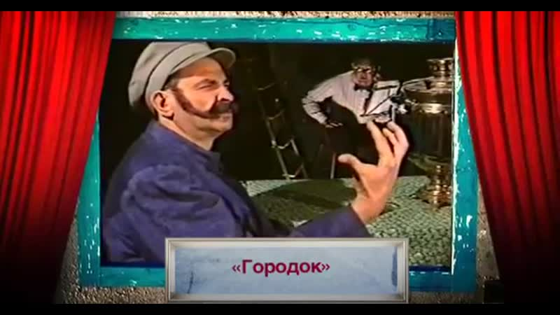 История российского юмора 1993 год