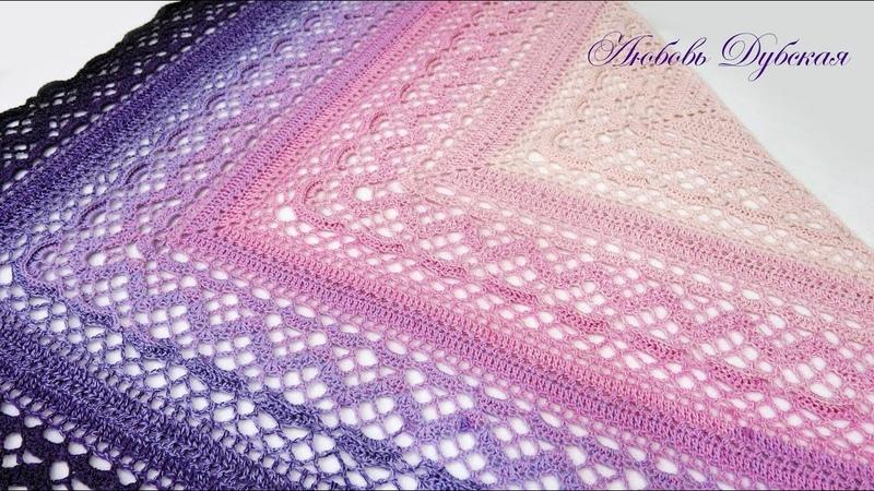 Шаль крючком Klaziena. Мастер класс. Часть 1. Crochet Shawl Klaziena. Master Class Part 1.
