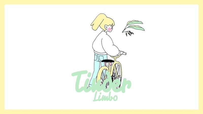 Limbo – tinder (prod. dove limbo) (lyrics)
