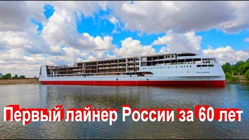 Первый лайнер России за 60 лет