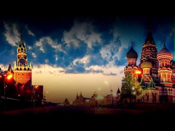 Moskau ✠ немецкий английский и русский переводы. Отличная песня, поднимающая настроение -)