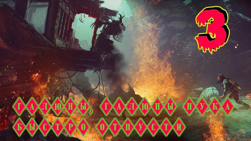 Rise of the Tomb Raider от MarshalCGF 3 Советская база, важный заключенный, задание бабки ёшки.