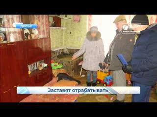 Горе-матери из Кумен вынесли приговор. Новости Кирова.