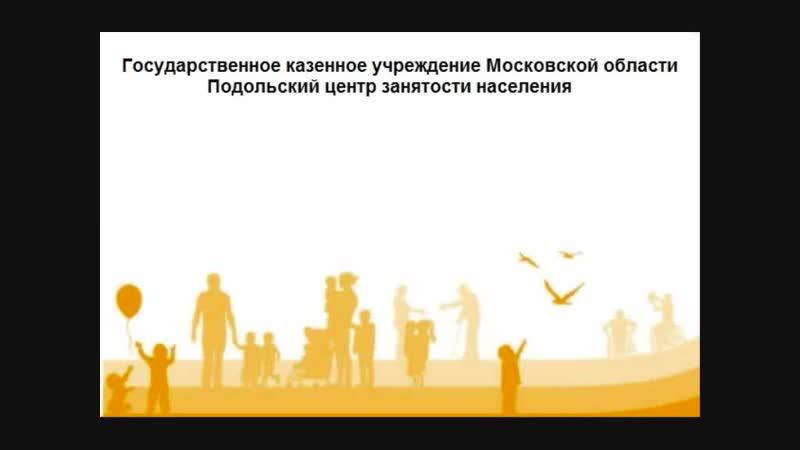 Самозанятость безработных граждан