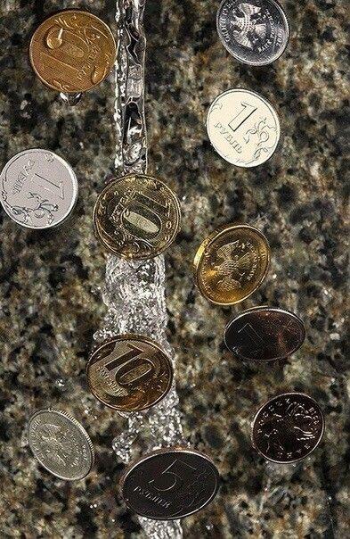 На увеличение доходов - «Чтобы деньги рекой полились»