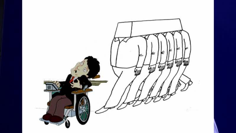 Stephen Hawking Science freak