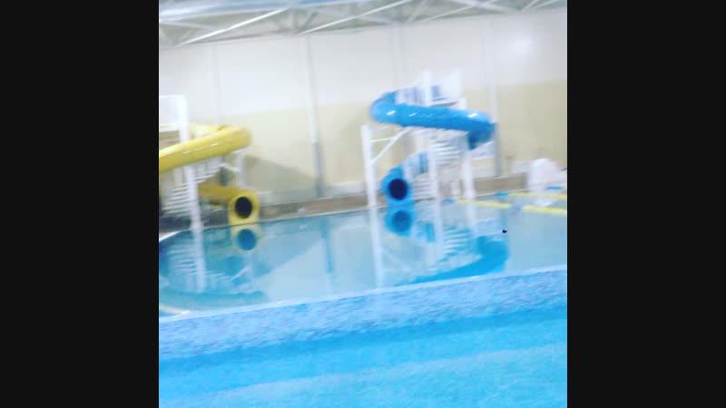 Наш аквапарк 😻