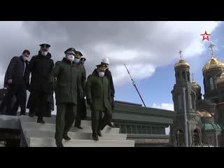 #Шойгу проверил ход строительства Главного храма ВС РФ