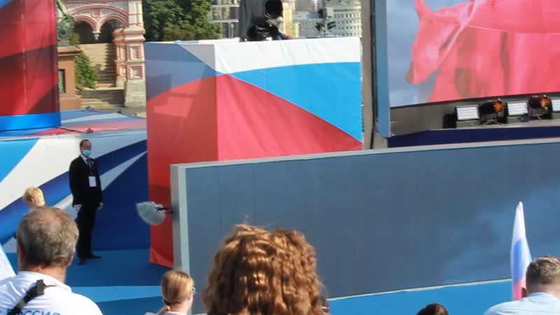День России Переменка