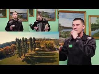 Уральские заключенные-рэперы записали кавер-версию на песню Выйду ночью в поле с конем
