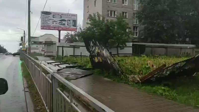 Кимры 7.07.2020 последствия урагана
