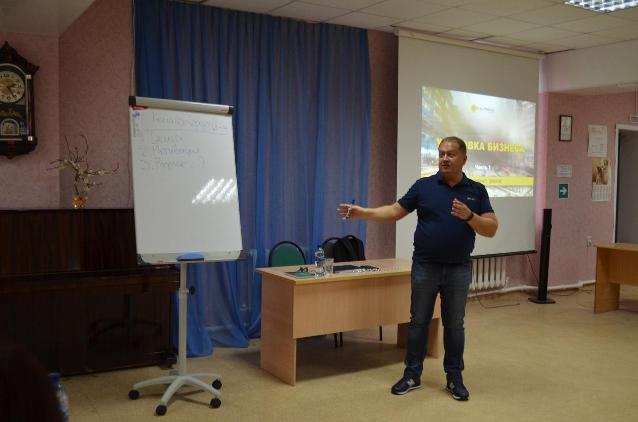 В рамках курсов повышения квалификации муниципальных служащих в Петровске состоялся образовательный семинар