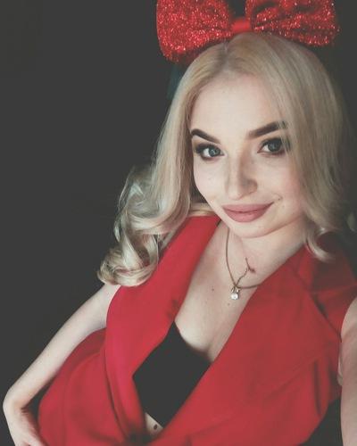 Дарина Пучкова