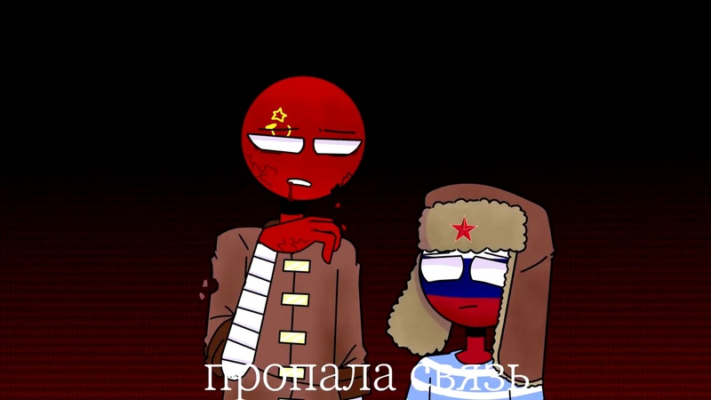 Countryhumans video music russian and soviet lien so anh que le