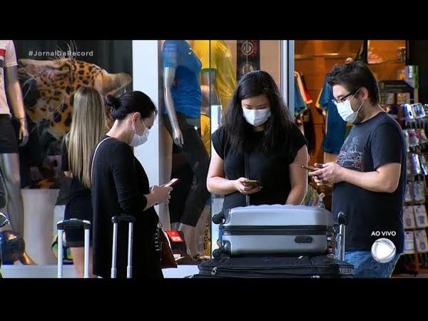 Ministério da Saúde afirma que ainda não há circulação do vírus pelo Brasil