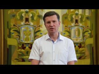 Обращение ректора БГУ Андрея Короля к преподавателям, ученым и студентам университета
