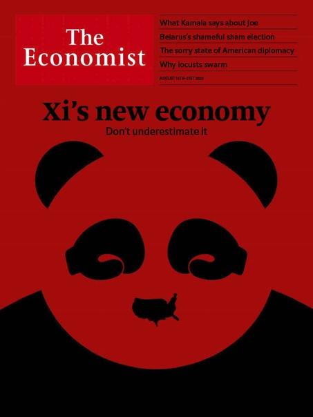 2020-08-15 The Economist UserUpload.Net