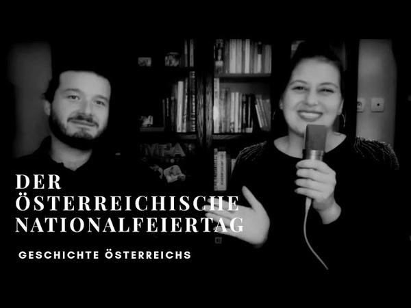 Der Österreichische Nationalfeiertag (26. Oktober)