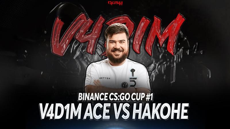 RuSh3D V4D1M ACE vs HaKoHe @ BINANCE CS GO CUP 1 SEMIFINAL