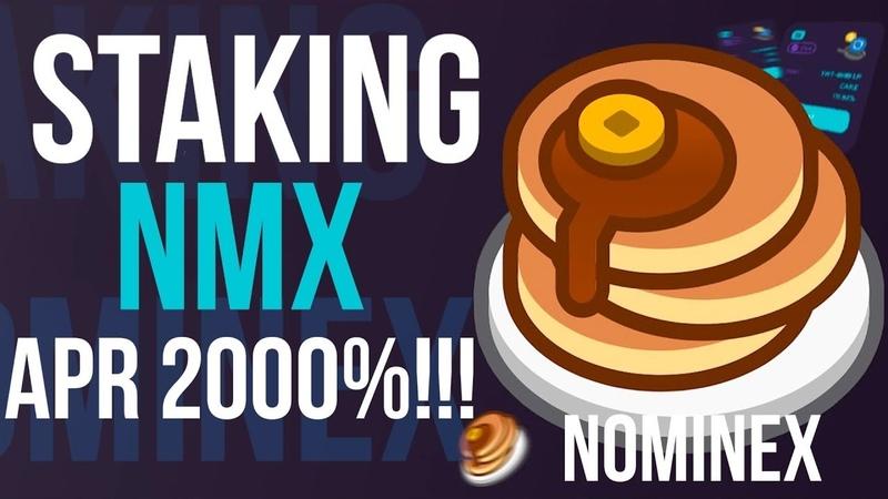 💰 DeFi NOMINEX ❗️ Выгодный Фарминг и Стейкинг на BSC BEP 20 под БЕШЕННЫЕ проценты APR 2000% 🚀 🤑