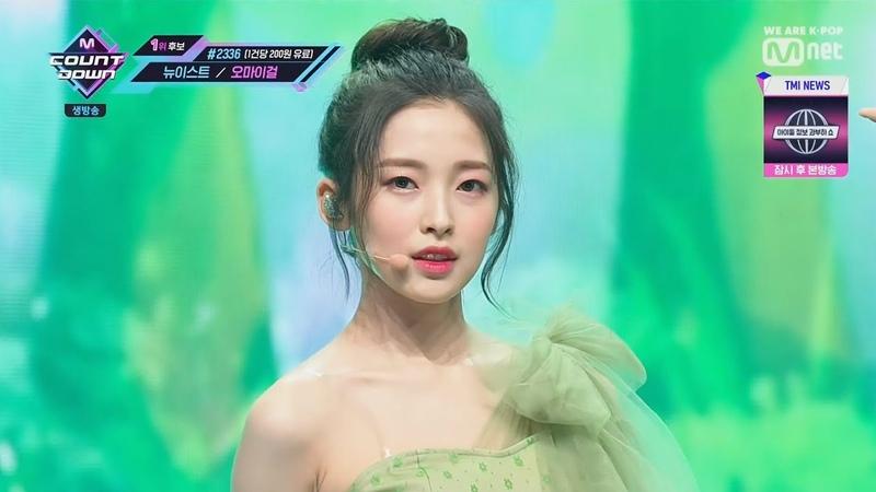 오마이걸 - 다섯 번째 계절 / OH MY GIRL - The fifth Season (SSFWL) 교차편집 Stage Mix