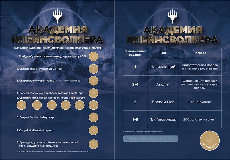 Обновление турнирной системы, изображение №7