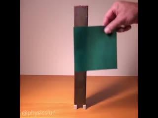 Потому что физика!
