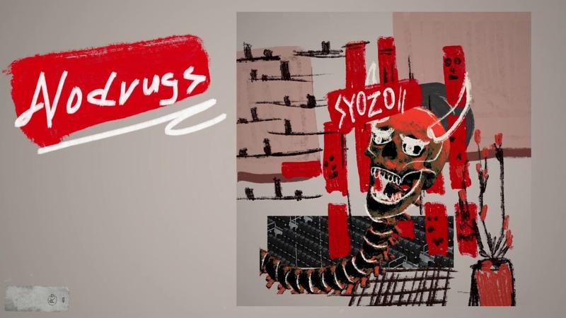 SYOZO nodrugs DABABY TYPE BEAT