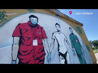 Граффити ко Дню России
