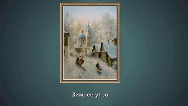 Взгляд в прошлое на картинах художника Владимира Краевского г р 1954 В Гаврилин балет Анюта