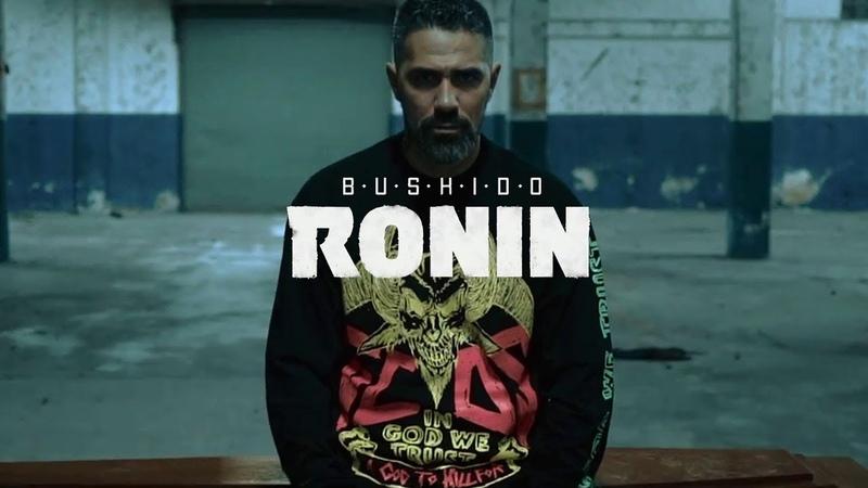 Bushido Animus Ronin prod Bushido Gorex