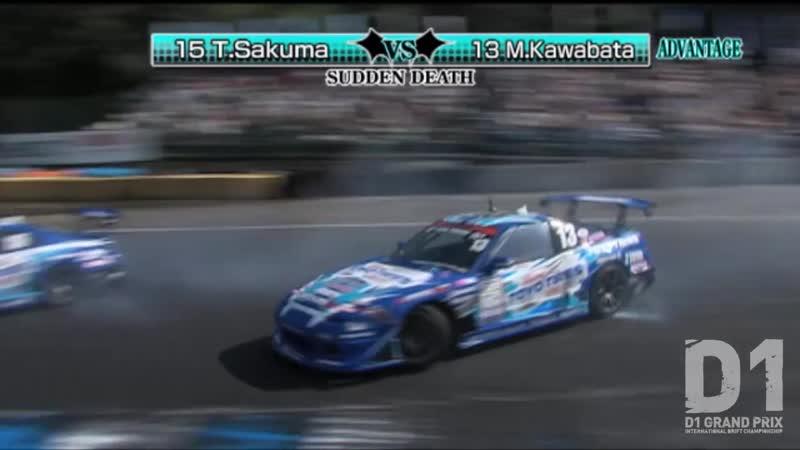 D1GP 2012 Rd.5 at Ebisu Circuit 3.