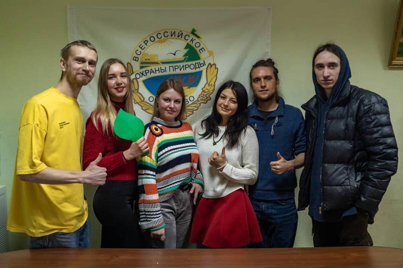 Веган встреча в в офисе ИРО «ВООП»