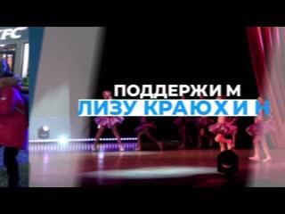 """Благотворительный концерт """"Седьмой лепесток"""""""