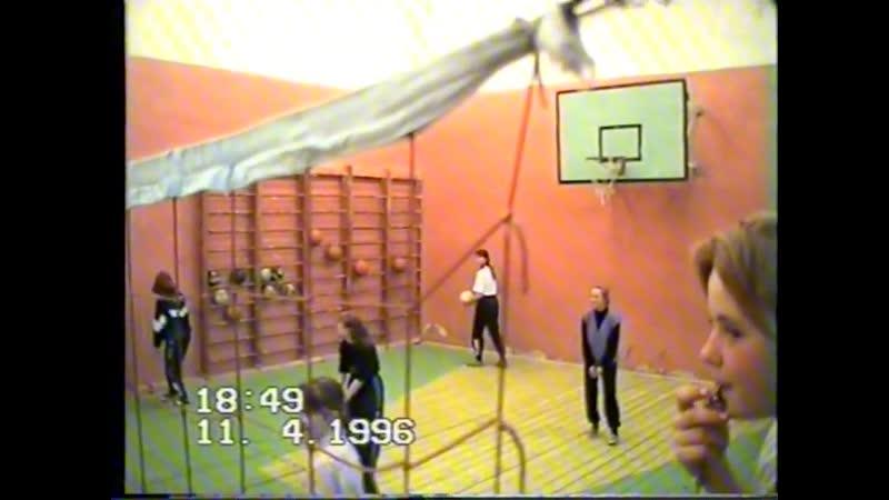 Женский волейбол в Верхошижемье 1996 Видео Л Т Антипина