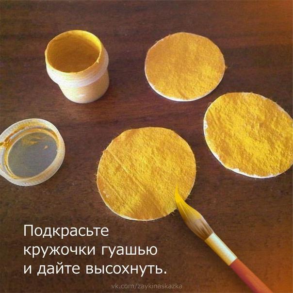 ЦЫПЛЯТА ИЗ ВАТНЫХ КРУЖОЧКОВ Из ватных кружочков можно сделать оригинальные и необычные поделки. Кружочки можно использовать целиком, или вырезать из них любые заготовки и красить гуашью в разные