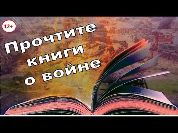 Реклама книги Вячеслав Кондратьев Отпуск по ранению