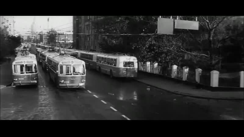 Троллейбусы на улицах Москвы в кинофильме 1966 года Июльский дождь реж. Марлен Хуциев