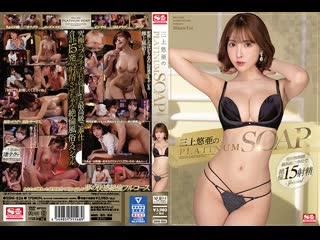 SSNI-826 - Yua Mikami - All the JAV Hentai Hentai japan Brazzers Big tits Drama creampie