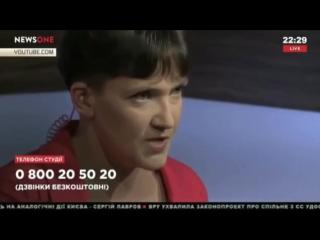 Старые и новые приключения Надежды Савченко в Верховной Раде Украины