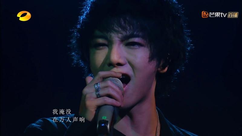 纯享版:华晨宇《神树》 《歌手·当打之年》Singer 2020