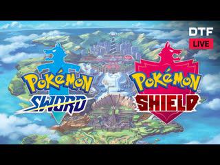 Открытый микрофон: Pokmon Sword/Shield с Глебом KrispyKrum