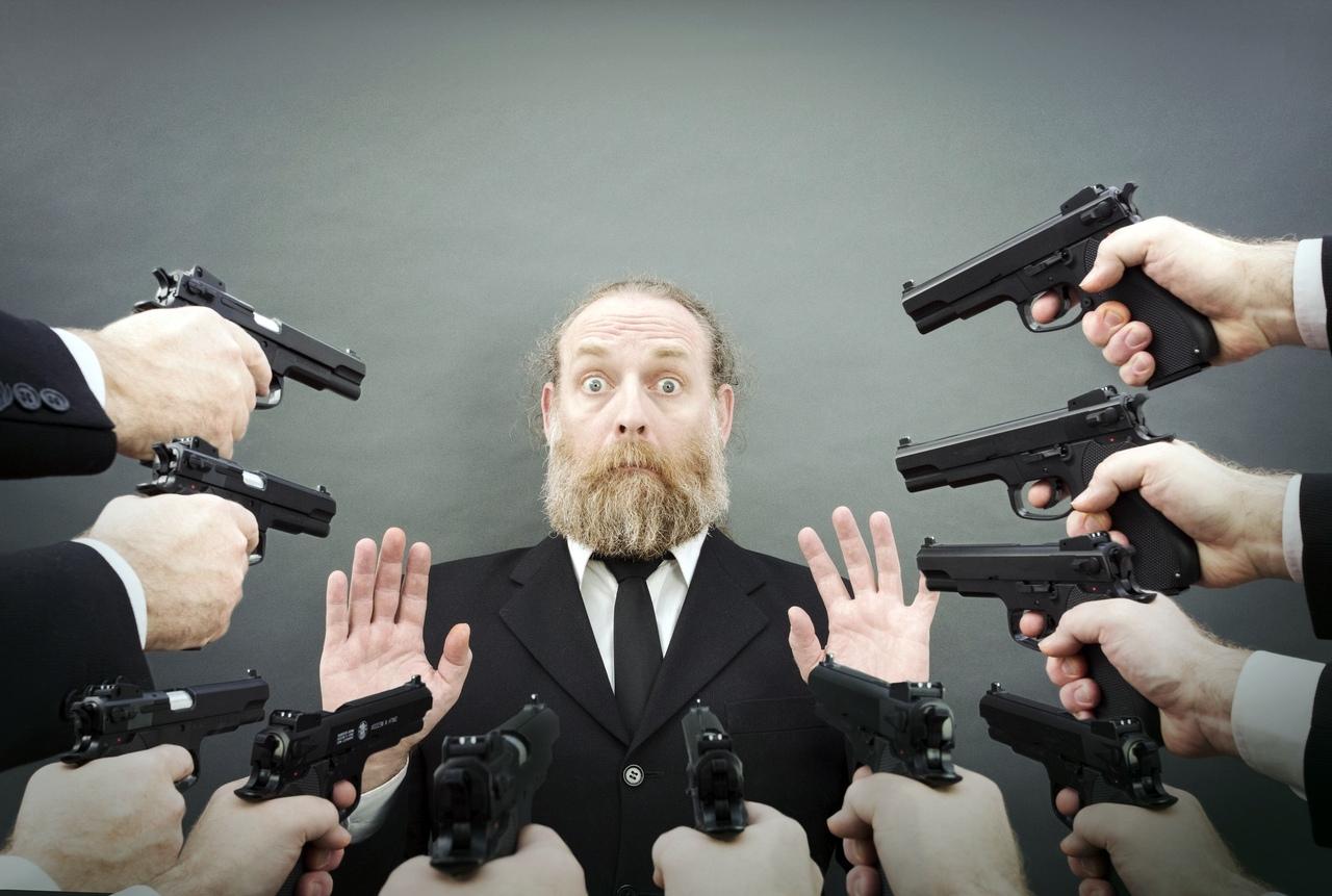 Люди с оружием