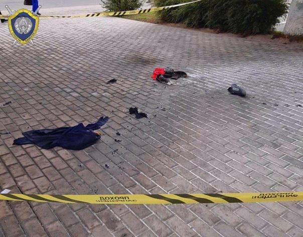 Инцидент Минск