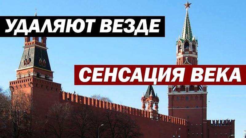 ПРЕДСКАЗАНИЯ О Р0ССИИ B30PBAЛИ МИР 2019 Документальный фильм в HD
